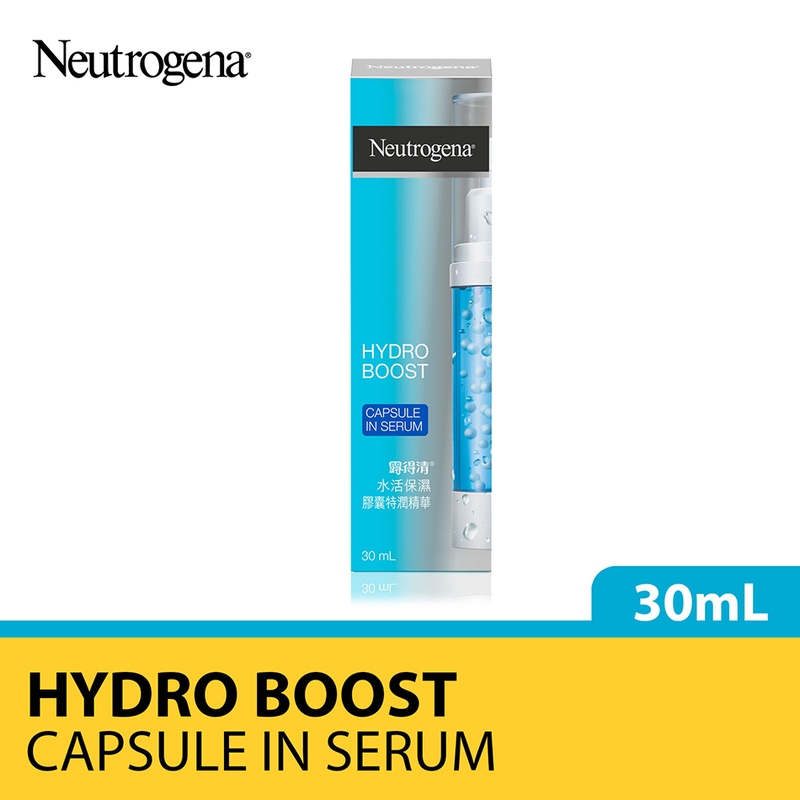 Neutrogena Hydro Boost Capsule In Serum, 30ml
