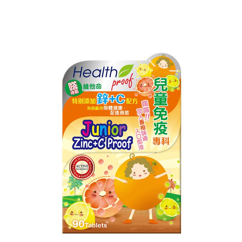 Health Proof Junior Zinc+Vitamin C Proof 90pcs
