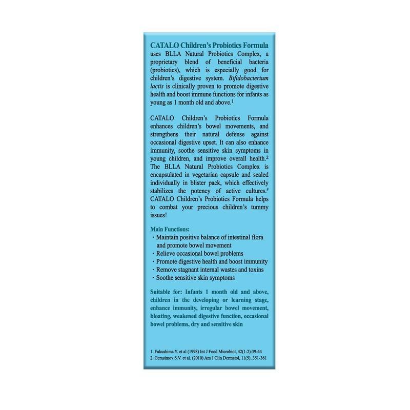 Catalo Children's Probiotics Formula 50pcs