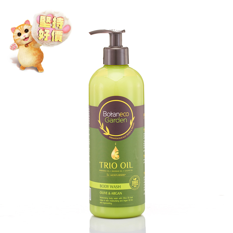 Botaneco Garden Trio Oil Olive Oil And Argan Oil Body Wash 500mL