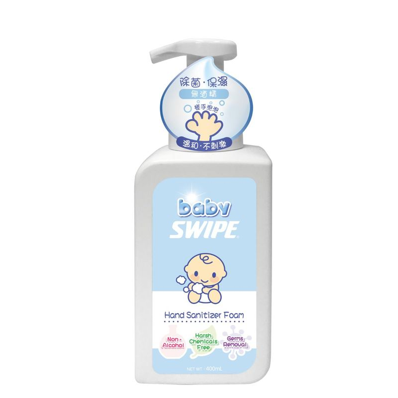 Baby Swipe Hand Sanitizer Foam 400mL