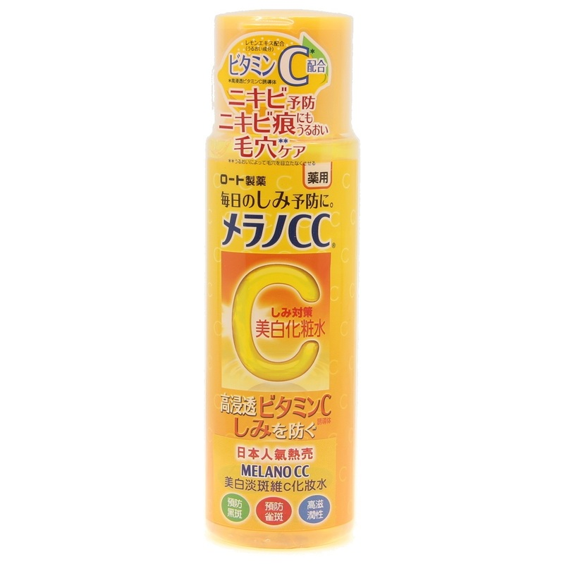 Mentholatum Melano CC Bright Vitamin C Lotion 170mL