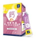 Boost & Guard Children's Milk Calcium Liquid 15ml x15