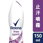Rexona Women Aerosol 150ml - Free Spirit