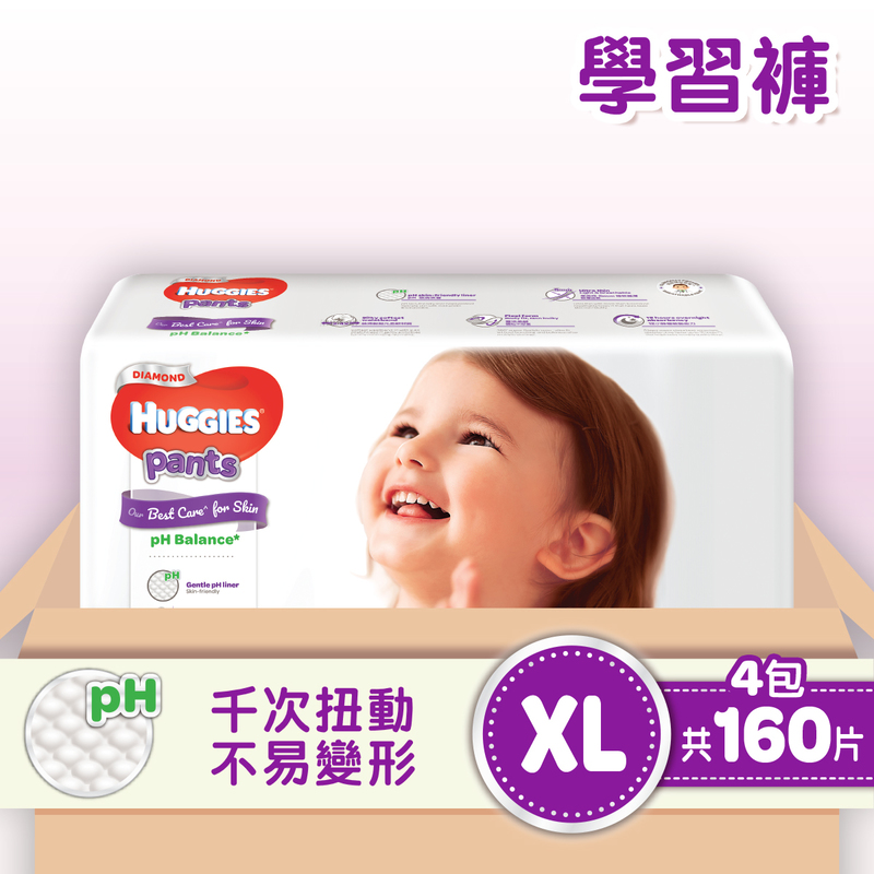 Huggies Diamond Pants XL 24pcsX4boxes