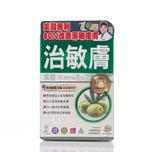 Herbs Generation Xczema Pro 60pcs