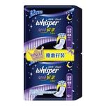 Whisper Sweet Sleep 32cm 12pcs x 2