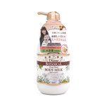 Moist Diane Botanical Deep Moist Body Milk 500mL