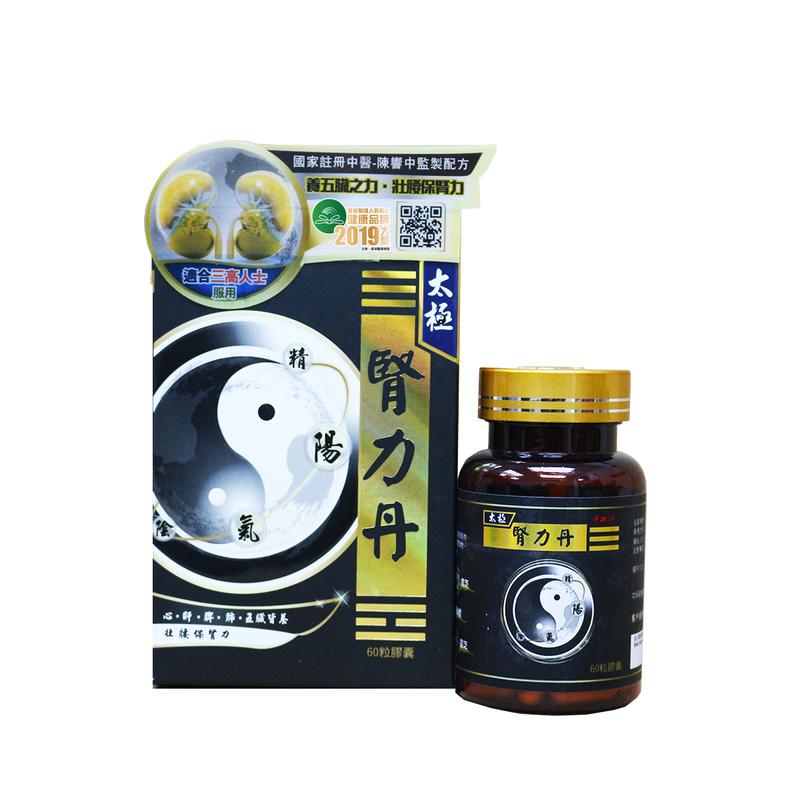 Zhongke Tai Chi Kidney Abiliey 250mg 60 Capsules