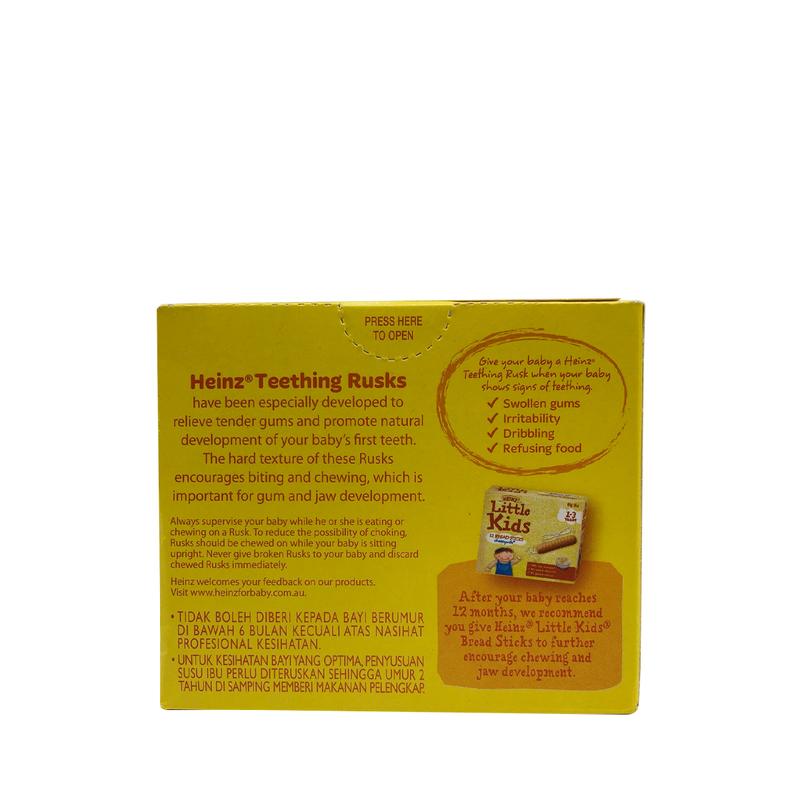 Heinz Heinz Teething Rusks 100g