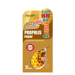 Health Proof Propolis Proof 60 Capsules