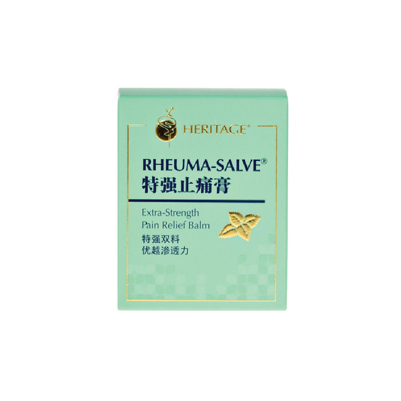 Heritage Gold Rheuma-Salve Medicated Balm, 50g