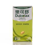 Dulcolax Tab 5mg Bisacodyl 100pcs