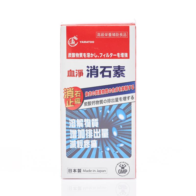 YAMATOO Blood Clean Siocinic 60pcs