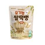 Ivenet Organic Rice Snack(Original) 30g