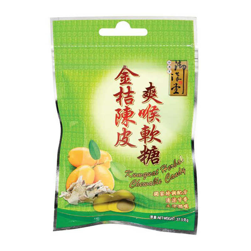 Yue Hon Tong Kumquat Herbal Chewable Candy, 37.5g