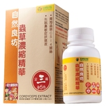 Natural Square Cordyceps Extract 60pcs