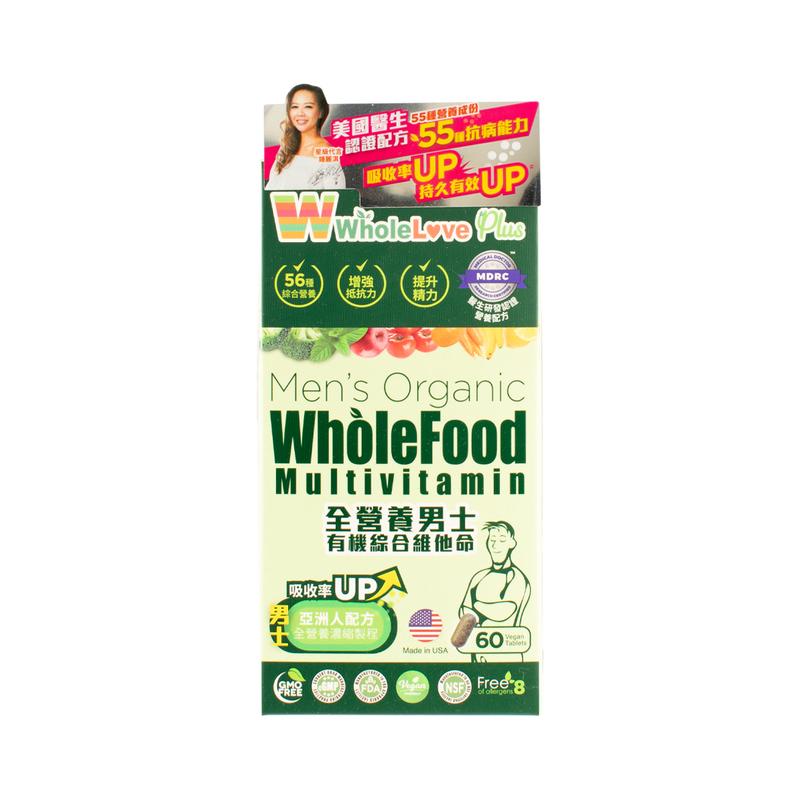 Wholelove Men Organic Wholefood Multi-vitamin 60pcs
