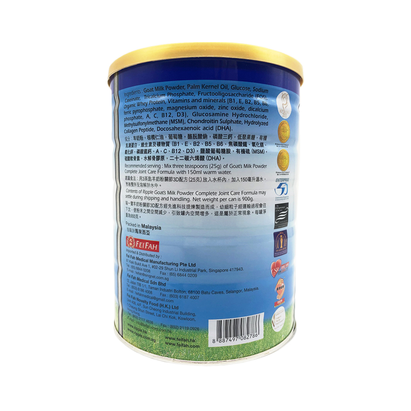 Ripple Joint Care Goats Milk Powder 900g