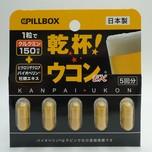 Pillbox Turmeric Ex Capsules 5pcs