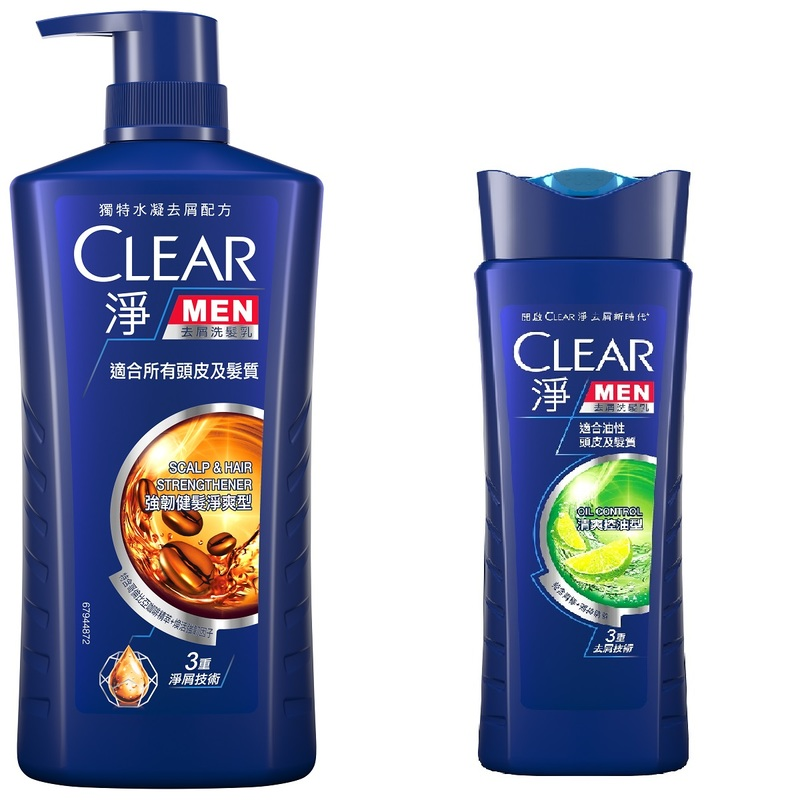 Clear Men Scalp & Hair Strengthener Shampoo 750mL + Oil Control Shampoo 200mL