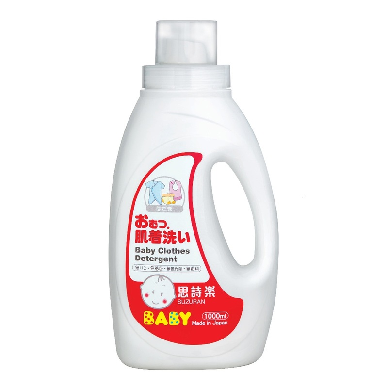 Suzuran Baby Clothes Detergent 1000mL