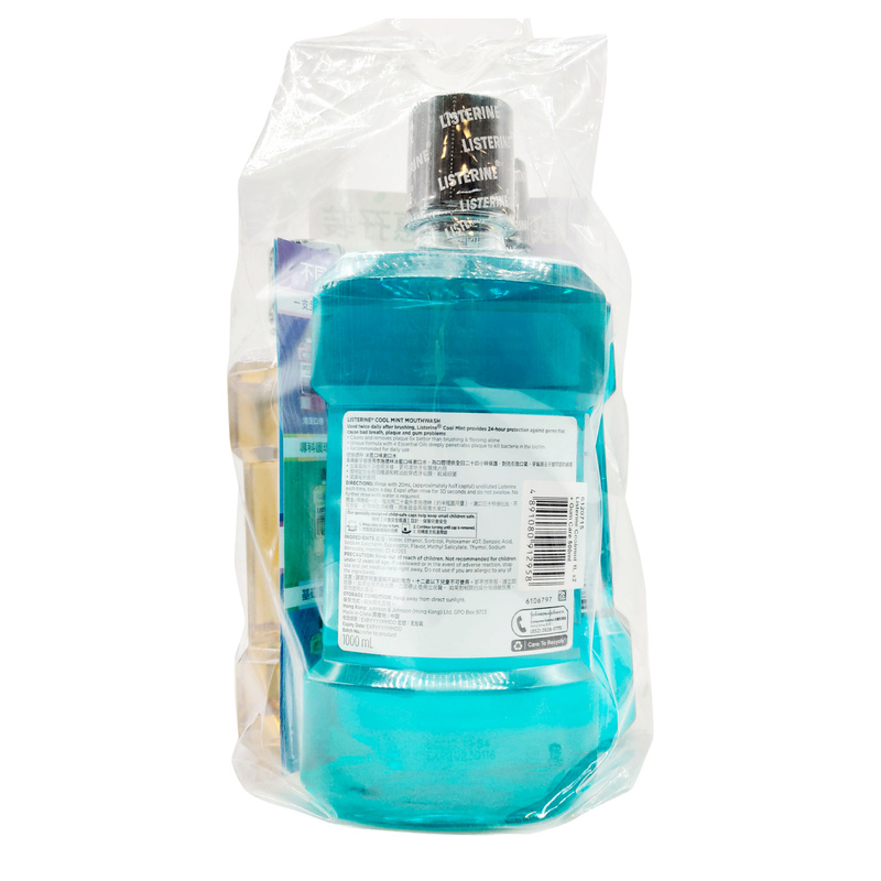 Listerine Cool Mint Mouthwash 1000mLx2+Free Gift