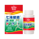 Seven Seas Joint Care Activ-Bone 60pcs