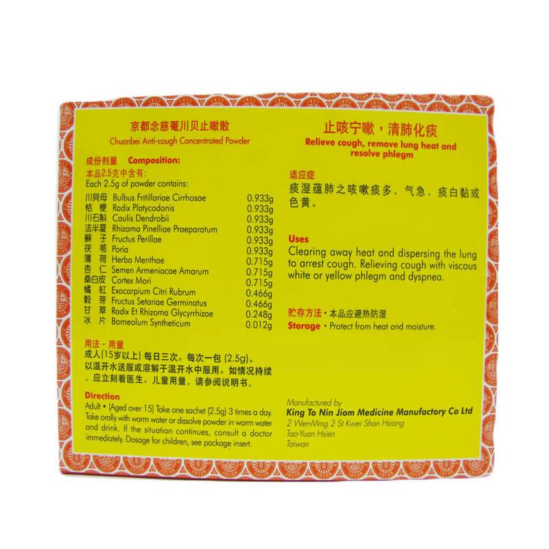 Nin Jiom Chuanbei Anti-Cough Concentrated Powder, 6pcs