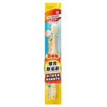 Ebisu Stain Care Toothbrush 1pc