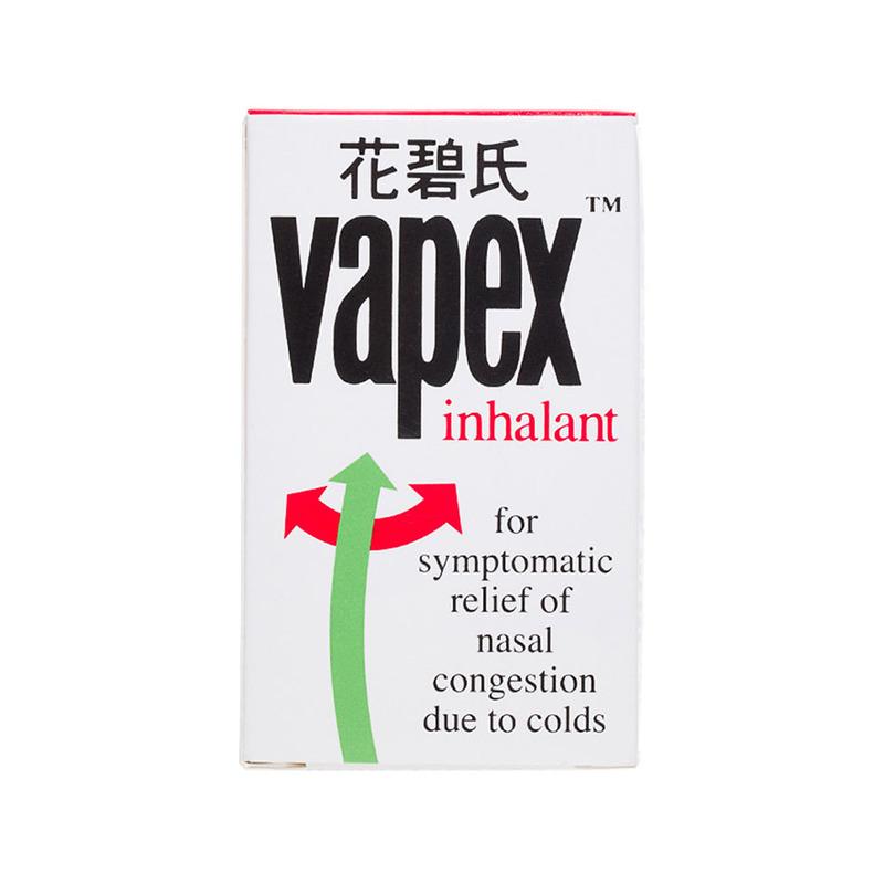 Vapex Nasal Decongnestant Inhalant, 14ml