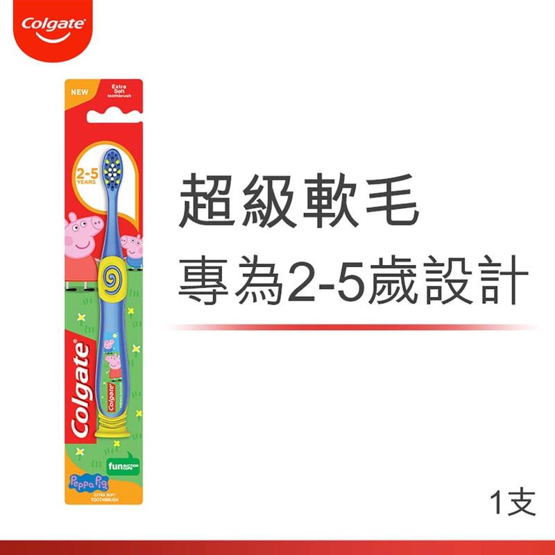 Colgate Peppa Pig Toothbrush for 2-5yo Kids 1pcs