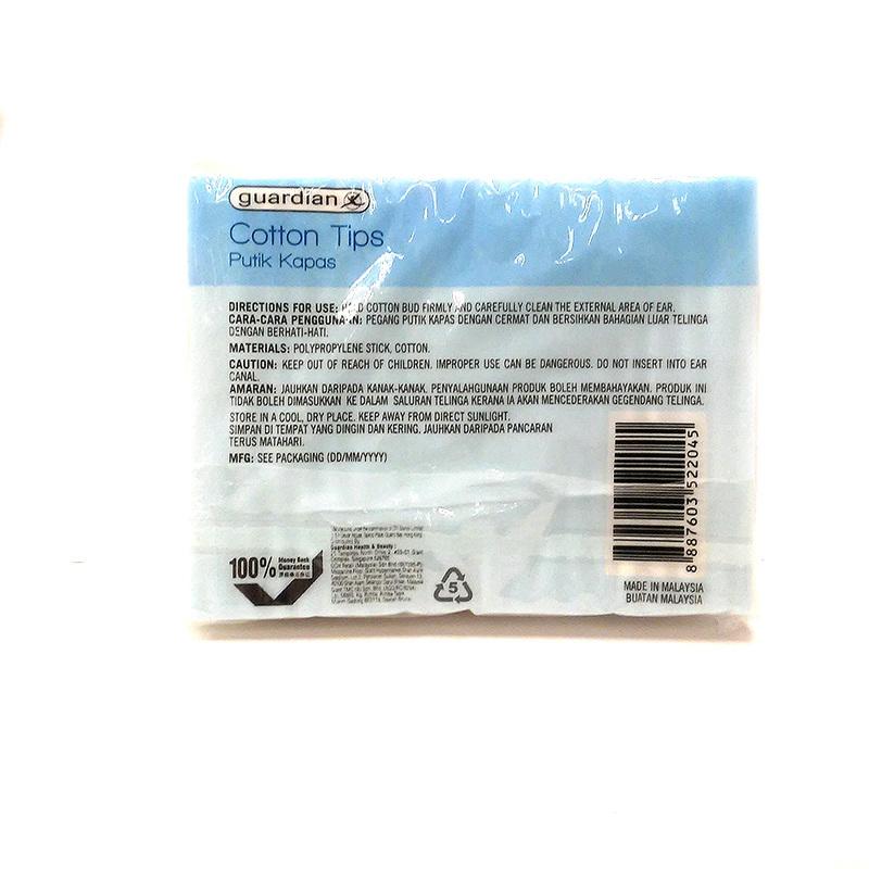 Guardian All-Purpose Cotton Tips, 100pcs