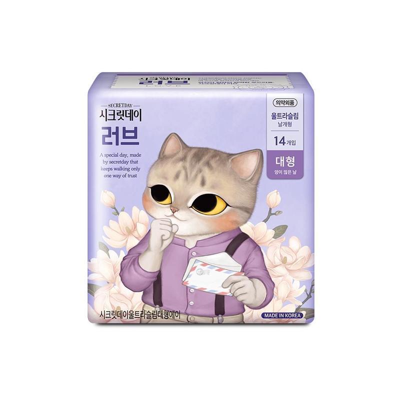 Secretday Love Ultra Slim Sanitary Pad 29cm,14pcs