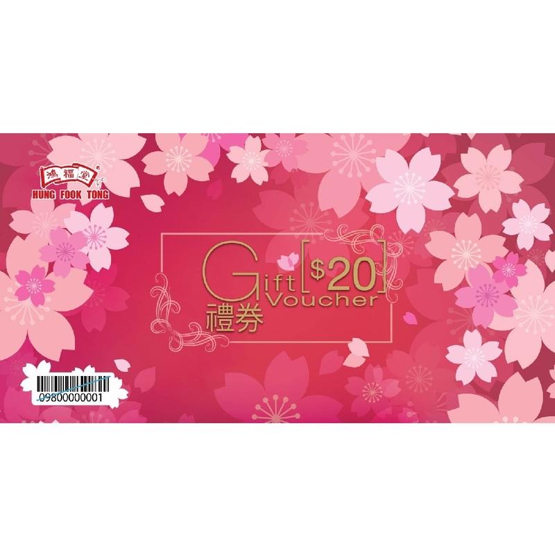 Hung Fook Tong $20 Cash Coupon