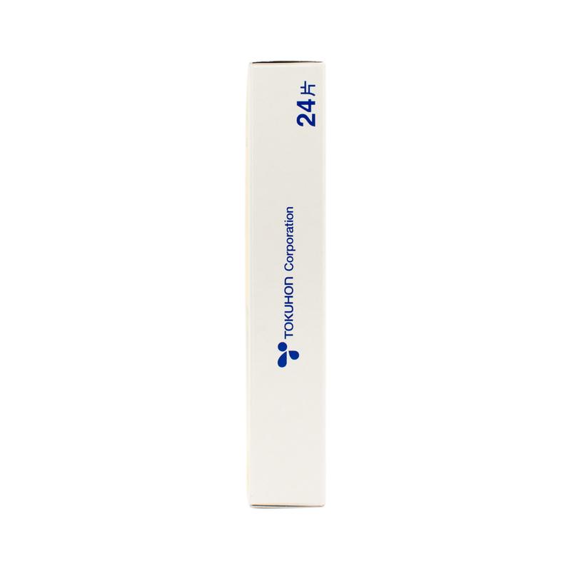 Dakkukai Medical Plaster 24pcs