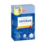 Dr.Morita Active Enzyme Moisturizing Facial Mask 30gx8pc