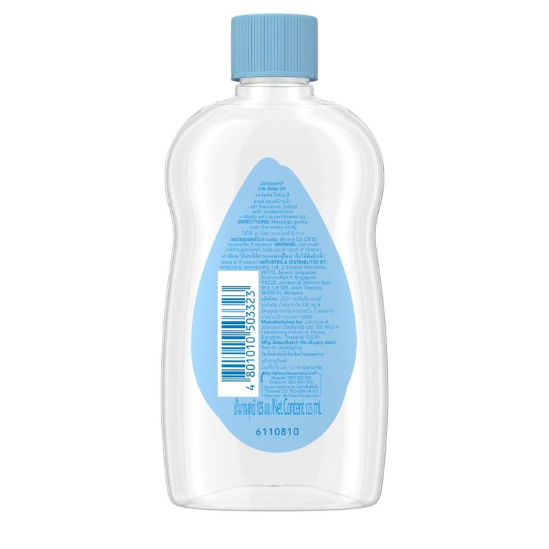 Johnson's Baby Baby Oil Lite, 125ml