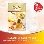 Olay Sake Yeast Wrinkle Relaxing Sheet Mask