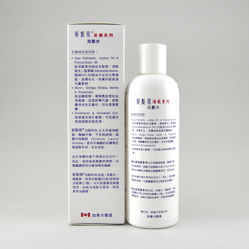 Segals Solutions Hair Root Shampoo 250mL