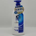 Na Anti-Bacterial Aqua Pure Shampoo 680mL