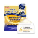 Dr. Morita Gold Essence Moisturizing Jelly 100g