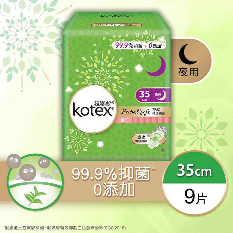 Kotex Herbal Soft Slim ON 35cm 9pcs