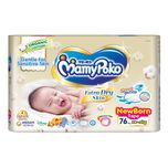 Mamy Poko Extra Dry Skin Organic New Born, 76pcs