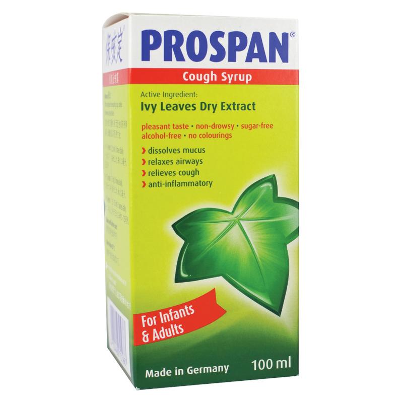 Prospan Cough Syrup, 100ml