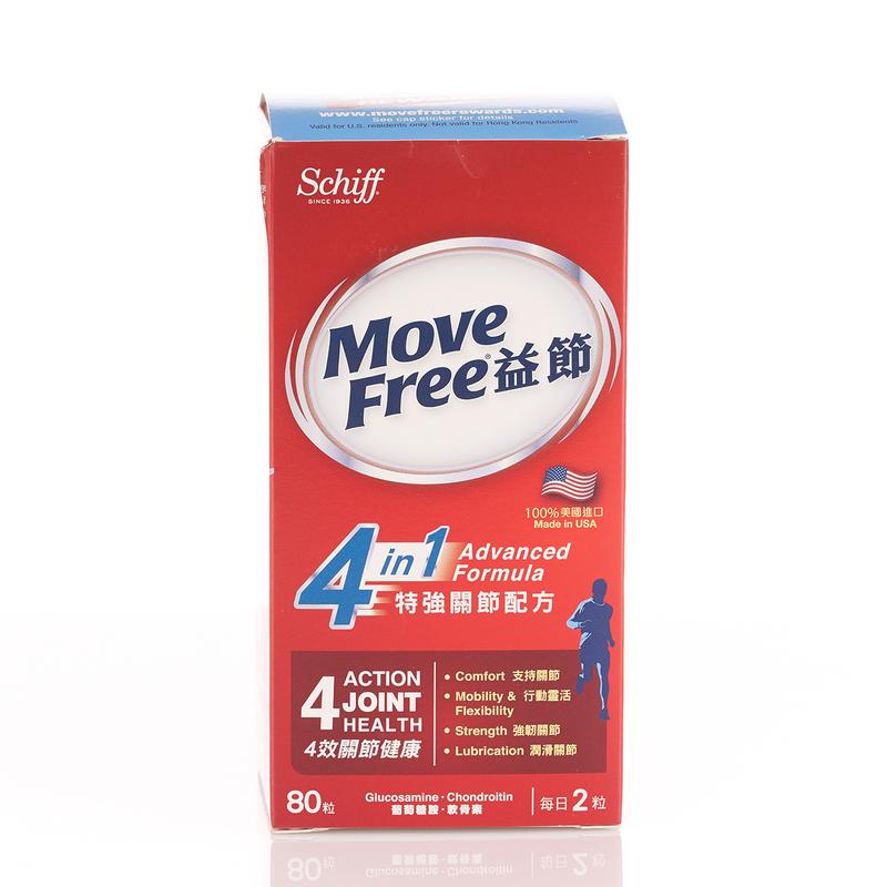 Move Free 4-in-1 Advanced 80s