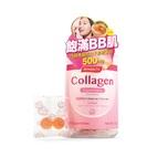 By-Health Collagen Gummies 2pcs x30