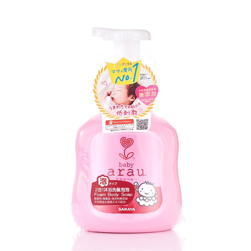Arau Baby Foam Body Soap 450mL