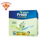 Friso Gold 2 BIB 400g x 3packs