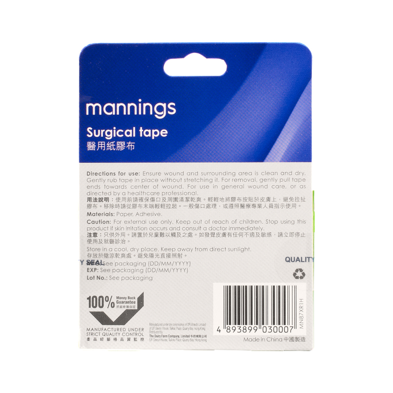 Mannings Surgical Tape(12.5mmx4.55mm)